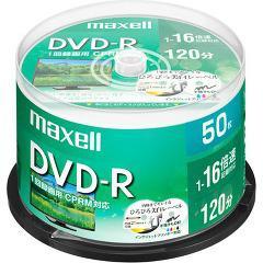 マクセル 録画用 DVD-R 120分 ホワイト SP 50枚(50枚)(発送可能時期:1週間-10日(通常))[DVDソフト]