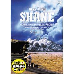 シェーン DVD DDC-073(1枚入)(発送可能時期:1週間-10日(通常))[DVDソフト]
