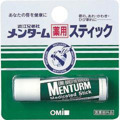 メンターム 薬用スティック レギュラー(4g)(発送可能時期:3-7日(通常))[リップクリーム]