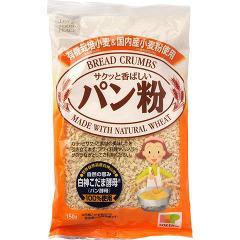 創健社 有機栽培小麦&国産小麦使用 パン粉(150g)(発送可能時期:1週間-10日(通常))[パン粉]