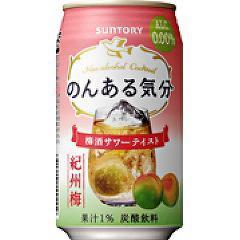のんある気分 梅酒サワーテイスト(350mL*24本入)(発送可能時期:3-7日(通常))[ノンアルコール飲料]