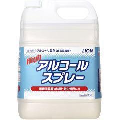 大容量ハイアルコールスプレー 業務用(5L)(発送可能時期:3-7日(通常))[消臭・除菌スプレー]