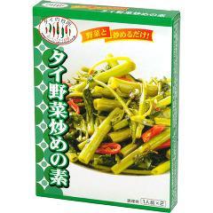 タイの台所 タイ野菜炒めの素(80g)(発送可能時期:3-7日(通常))[エスニック調味料]