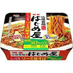 明星 低糖質麺 はじめ屋 こってりソース焼そば(1コ入)(発送可能時期:3-7日(通常))[カップ麺]