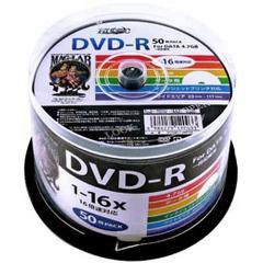 ハイディスク DVD-R 4.7GB スピンドル 1〜16倍速対応 ワイドプリンタブル HDDR47JNP50(50枚入)(発送可能時期:3-7日(通常))[DVDソフト]