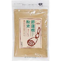 ムソー食品工業 節蓮根粉末(50g)(発送可能時期:3-7日(通常))[健康ドリンク]