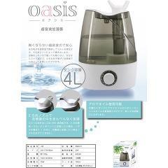 オアシス 超音波加湿器(1台)(発送可能時期:1週間-10日(通常))[加湿器]