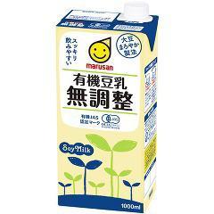 マルサン 有機豆乳無調整 43505(1L)(発送可能時期:3-7日(通常))[豆乳]