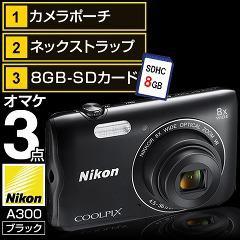 ニコンデジタルカメラ クールピクス A300 ブラック(1台)(発送可能時期:1週間-10日(通常))[生活用品 その他]