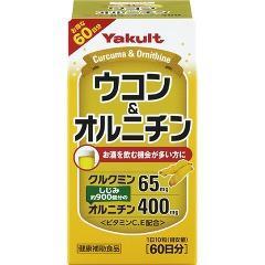 ヤクルト ウコン&オルニチン(600粒)(発送可能時期:3-7日(通常))[ウコン(うこん)]