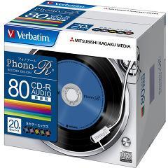 バーベイタム CD-R フォノアール オーディオ 80分 20枚 MUR80PHS20V1(1セット)(発送可能時期:3-7日(通常))[CDメディア]