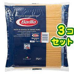 バリラ No.5(1.7mm) スパゲッティ 業務用(5kg*3セット)(発送可能時期:1-5日(通常))[パスタ]