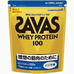 ザバス ホエイプロテイン100 バニラ(1.05kg)(発送可能時期:3-7日(通常))[プロテイン ザバス SAVAS]