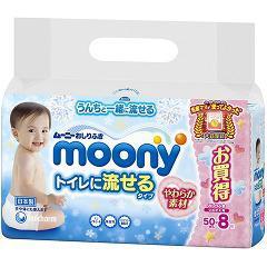 ムーニー おしりふき トイレに流せるタイプ つめかえ用(50枚入*8コパック)(発送可能時期:3-7日(通常))[おしりふき 詰め替え]