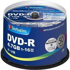 バーベイタム DVD-R データ用 1回記録用 1-16倍速 DHR47JP50V4(50枚入)(発送可能時期:3-7日(通常))[情報家電 その他]