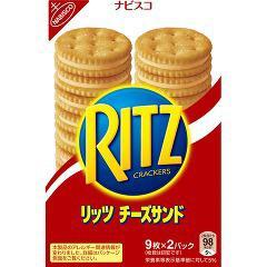 リッツ チーズサンド(160g)(発送可能時期:3-7日(通常))[お菓子 その他]