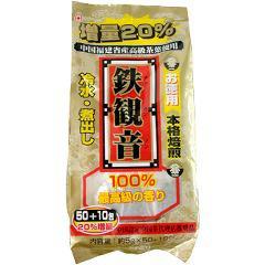 鉄観音茶(60包)(発送可能時期:3-7日(通常))[お茶 その他]