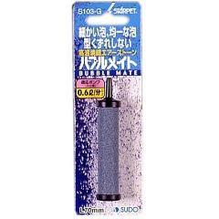 バブルメイト S103-G(1コ入)(発送可能時期:3-7日(通常))[アクアリウム用空気ポンプ]