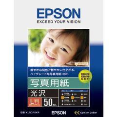 エプソン 写真用紙 光沢 L判 KL50PSKR(50枚入)(発送可能時期:3-7日(通常))[情報家電 その他]