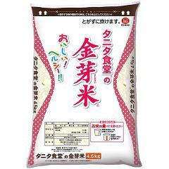 平成28年度産 タニタ食堂の金芽米(BG無洗米)(4.5kg*2コセット)(発送可能時期:3-7日(通常))[精米]