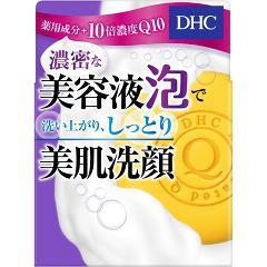 DHC 薬用Qソープ SS(60g)(発送可能時期:3-7日(通常))[洗顔石鹸]