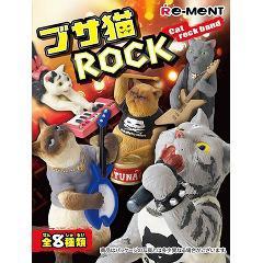 ブサ猫ROCK(1BOX)(発送可能時期:3-7日(通常))[ベビー玩具・赤ちゃんおもちゃ その他]