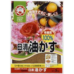 日清油かす(3kg)(発送可能時期:1週間-10日(通常))[肥料・活力剤]