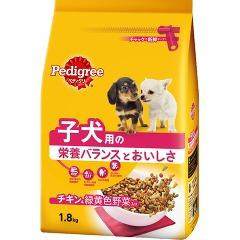 ペディグリー 子犬用 チキン&緑黄色野菜入り(1.8kg)(発送可能時期:3-7日(通常))[ドッグフード(ドライフード)]
