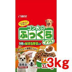 サンライズ ゴン太のふっくらソフト 9種の緑黄色野菜入り 7歳以上用(3kg)(発送可能時期:3-7日(通常))[犬用品]