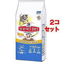 サイエンス・ダイエット シニア 高齢猫用 7歳以上 チキン(1.8kg*2コセット)(発送可能時期:1-5日(通常))[キャットフード(ドライフード)]