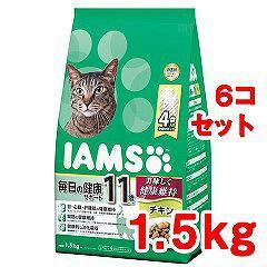 アイムス 11歳以上用 毎日の健康サポート チキン(1.5kg*6コセット)(発送可能時期:3-7日(通常))[キャットフード(ドライフード)]