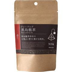 黒烏龍茶 ティーバッグ(2.0g*13包)(発送可能時期:1週間-10日(通常))[烏龍茶(ウーロン茶)]