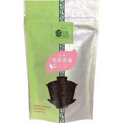 茶語 リーフ中国茶 茉莉春毫(ジャスミンシュンモウ) 花茶 40008(50g)(発送可能時期:1週間-10日(通常))[お茶 その他]