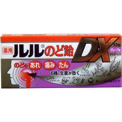 ルル のど飴DX グレープ味(12粒)(発送可能時期:3-7日(通常))[シュガーレスのど飴]