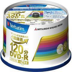 バーベイタム DVD-R(CPRM) 録画用 120分 1-16倍速 50枚 VHR12JP50V4(1セット)(発送可能時期:3-7日(通常))[DVDメディア]