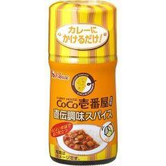 CoCo壱番屋直伝調味スパイス(48g)(発送可能時期:1週間-10日(通常))[香辛料]