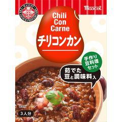 マスコット 手作り豆料理セット チリコンカン(3人分)(発送可能時期:1週間-10日(通常))[エスニック調味料]