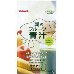 ヤクルト 朝のフルーツ青汁(7g*15袋入)(発送可能時期:3-7日(通常))[大麦若葉]