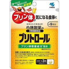 小林製薬の栄養補助食品 プリトロール(27粒)(発送可能時期:3-7日(通常))[キトサン]