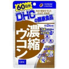 DHC 濃縮ウコン 60日(120粒)(発送可能時期:3-7日(通常))[ウコン(うこん)]