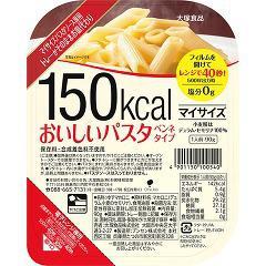 マイサイズ おいしいパスタ ペンネタイプ(90g)(発送可能時期:1週間-10日(通常))[レンジ調理食品]