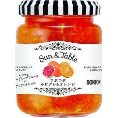 Sun&TabeLe つぶつぶルビグレ&オレンジ(145g)(発送可能時期:3-7日(通常))[ジャム・マーマレード]