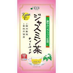 国太楼 健やかジャスミン茶 ティーバッグ(18包)(発送可能時期:3-7日(通常))[ジャスミン茶]