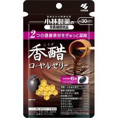 小林製薬の栄養補助食品 香醋 ローヤルゼリー GABA(300mg*180粒)(発送可能時期:3-7日(通常))[ローヤルゼリー]