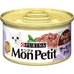 モンプチ缶 あらほぐし仕立て サーモンのグリル(85g)(発送可能時期:3-7日(通常))[キャットフード(ウェット)]