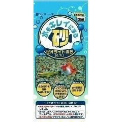 ゼオライトの砂(700mL)(発送可能時期:3-7日(通常))[観賞魚用 砂]