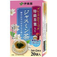 伊藤園 プレミアムティーバック ジャスミン茶(20袋入)(発送可能時期:1週間-10日(通常))[ジャスミン茶]