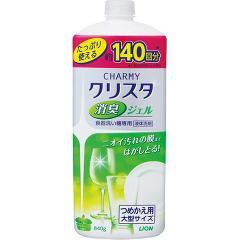 チャーミークリスタ 消臭ジェルつめかえ用 大型サイズ(840g)(発送可能時期:3-7日(通常))[食器洗浄機用洗剤(つめかえ用)]