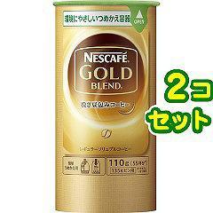 ネスカフェ(NESCAFE) ゴールドブレンド エコ&システムパック(110g*2コセット)(発送可能時期:3-7日(通常))[インスタントコーヒー]