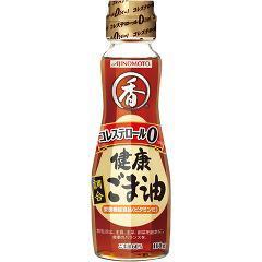 味の素 健康調合ごま油(160g)(発送可能時期:3-7日(通常))[胡麻油]